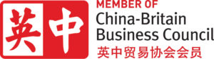 Member of China- Britain Business Council CBBC