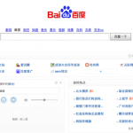 What do Baidu advertising products look like?