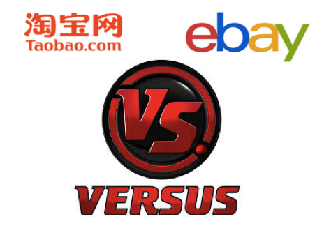 ebay in china About a decade ago, ebay inc made a legendary retreat from the chinese  auction business in the face of growing local competition it was a.