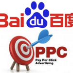 Top Baidu PPC Advertising Tips