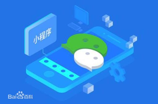 How to get started with WeChat Mini-Programs - Market Me China®